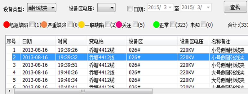 8b1be6a7-1656-4dc5-a109-1d97c94e36b7副本副本.png